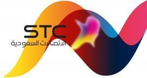 STC and Net Insight rollout live HD TV broadcast network