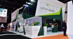 Yahsat and IEC Telecom Group Enter MOU to Explore Further Opportunities in Africa