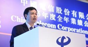Nokia and China Telecom enhance 4G coverage and capacity in China