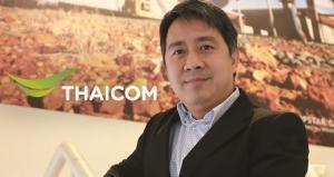 Thaicom Public Company Limited announced the appointment of satellite veteran Dr. Supoj Chiveeraphan as its Chief Strategy Officer (CSO)