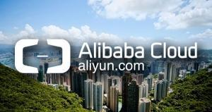 Alibaba Cloud expands Hong Kong data center by more than doubling the capacity