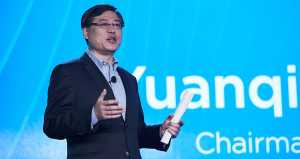 The intelligence revolution is upon us, says Lenovo CEO