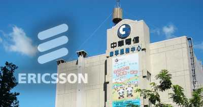 Ericsson to build NB-IoT system for Taiwan's Chunghwa Telecom