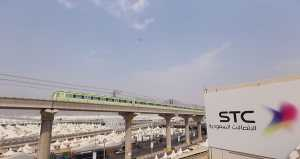 STC increases Wi-Fi coverage 206% for Hajj pilgrims