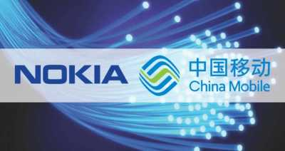 Nokia and China Mobile extend ultra-broadband access and intelligent home services across China