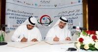 The Government of Fujairah HR Department selects du as the telecommunications provider for all its entities