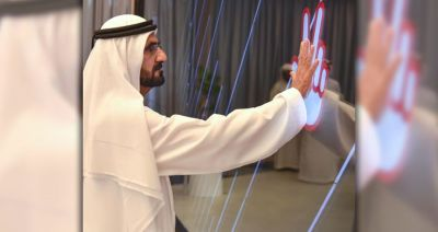 UAE cabinet unveils 10-year AI strategy
