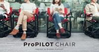 Nissan unveils autonomous ProPILOT Chair that spares the hassle of standing in line