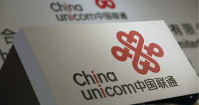 China Unicom announces cooperation with Tencent and Alibaba following mixed-ownership reform