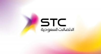 STC announces largest technology venture capital fund in the Middle East