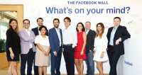 Facebook boosts presence in Middle East and North Africa