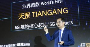 Major technological breakthroughs crown Huawei world's 5G leader