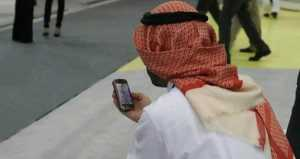 Saudi Arabia to lift block on internet video calling