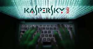 Kaspersky Lab detects new malware designed to steal banking details