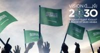 SAP will contribute to Saudi Vision 2030 enabling real-time technology across sectors