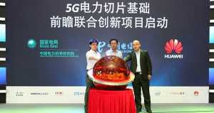 China Telecom, China's State Grid and Huawei launch 5G power slicing innovation project