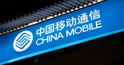 FCC calls for China Mobile to be blocked from US market