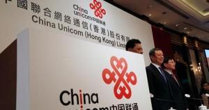 China Unicom International Partners Meeting centered on 'Focus, Innovation, and Cooperation'