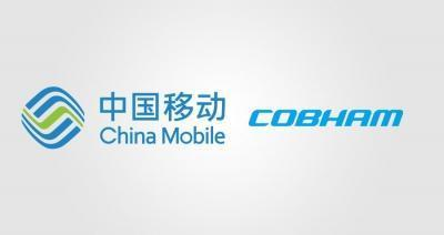 China Mobile, Cobham Wireless to trial dual connectivity system at MWC 2017