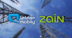 Mobily and Zain KSA pay first installments of additional spectrum
