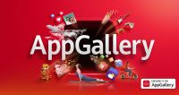 HUAWEI's AppGallery gains great traction in UAE