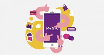 MySTC App receives global IT award