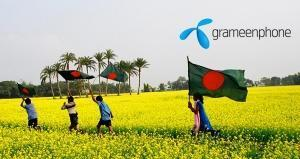 Grameenphone 3G reaches 90 percent of Bangladeshis
