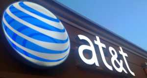 AT&T set to expand 5G trials to three other US cities by the end of 2017